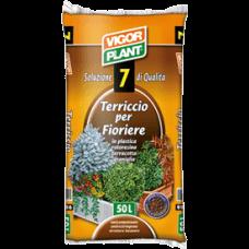 Supstrat za uzgoj u većim cvjetnim kutijama
